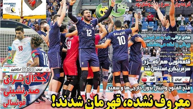 روزنامه2