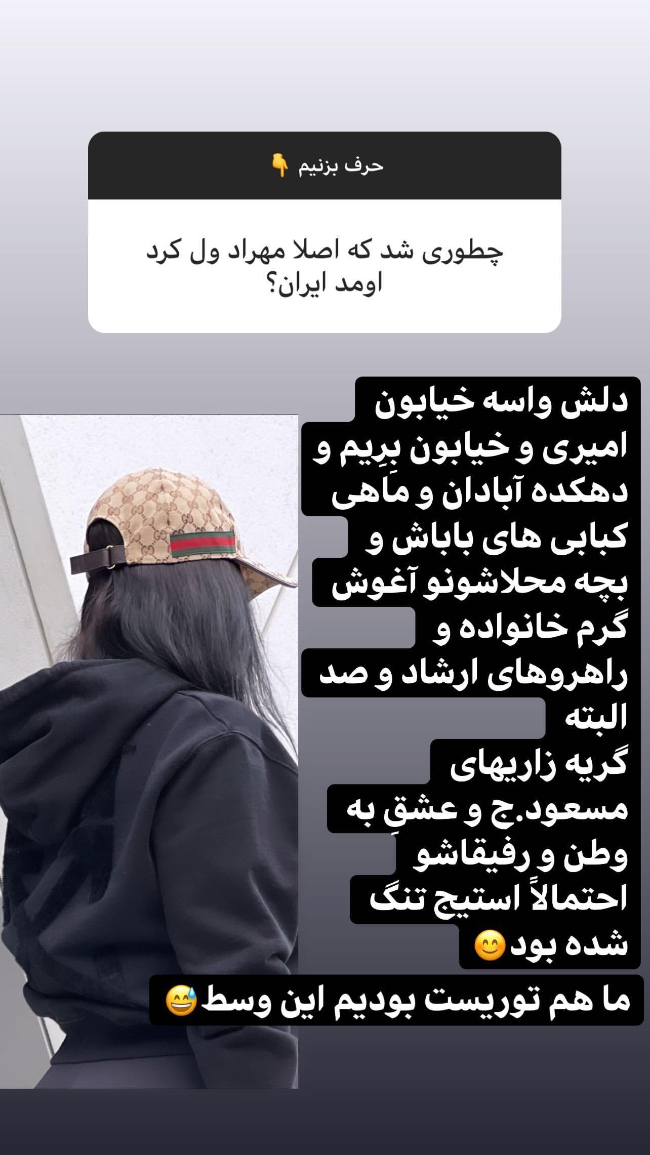 donya_2676731097909349750_373148161