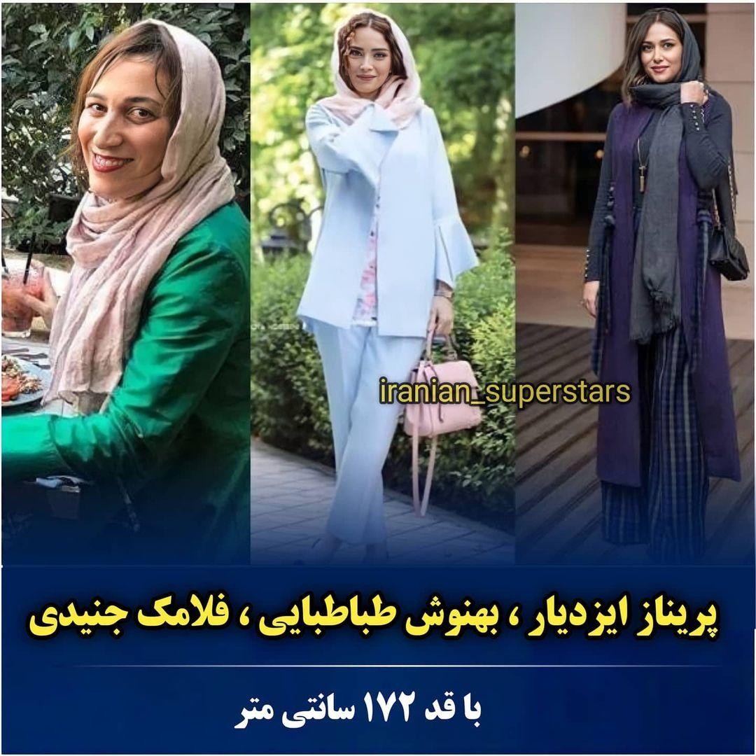 iranian_superstars_1626167754_4