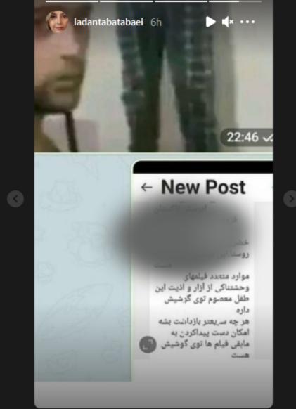 Screenshot_2021-01-10+Stories+•+Instagram