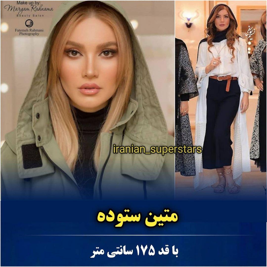 iranian_superstars_1626167754_7