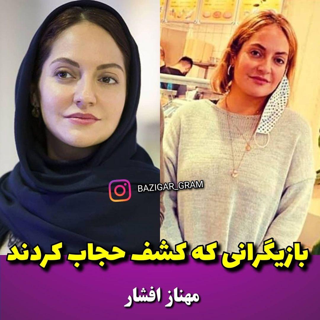 iran_actor_actress_1626204807_3