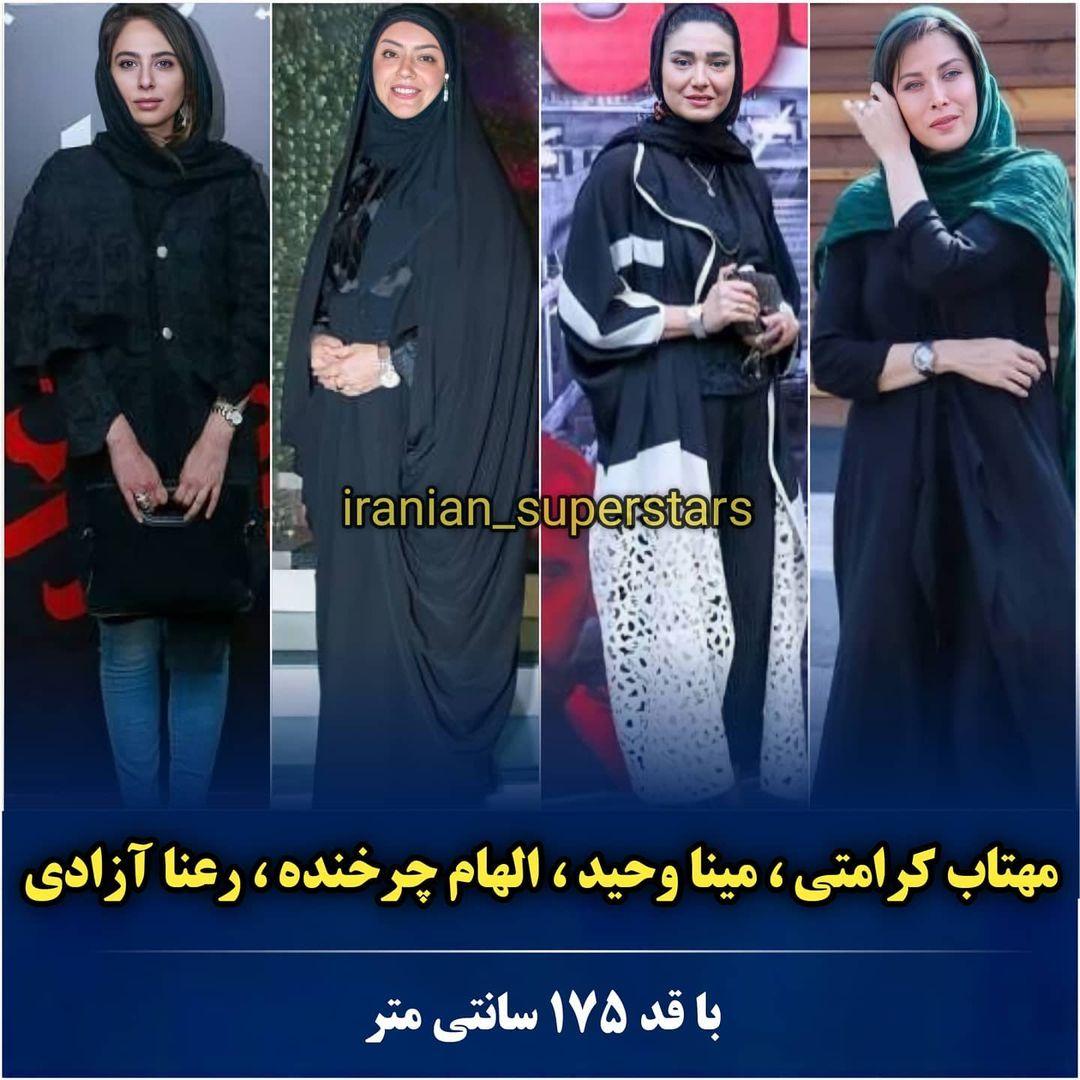 iranian_superstars_1626167754_8