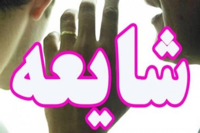 شایعه-قاچاق-اعضای-بدن-بیماران-کرونایی-در-بیمارستان-تبریز