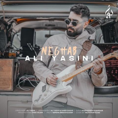 ali-yasini-neghab-2021-02-22-19-02-06