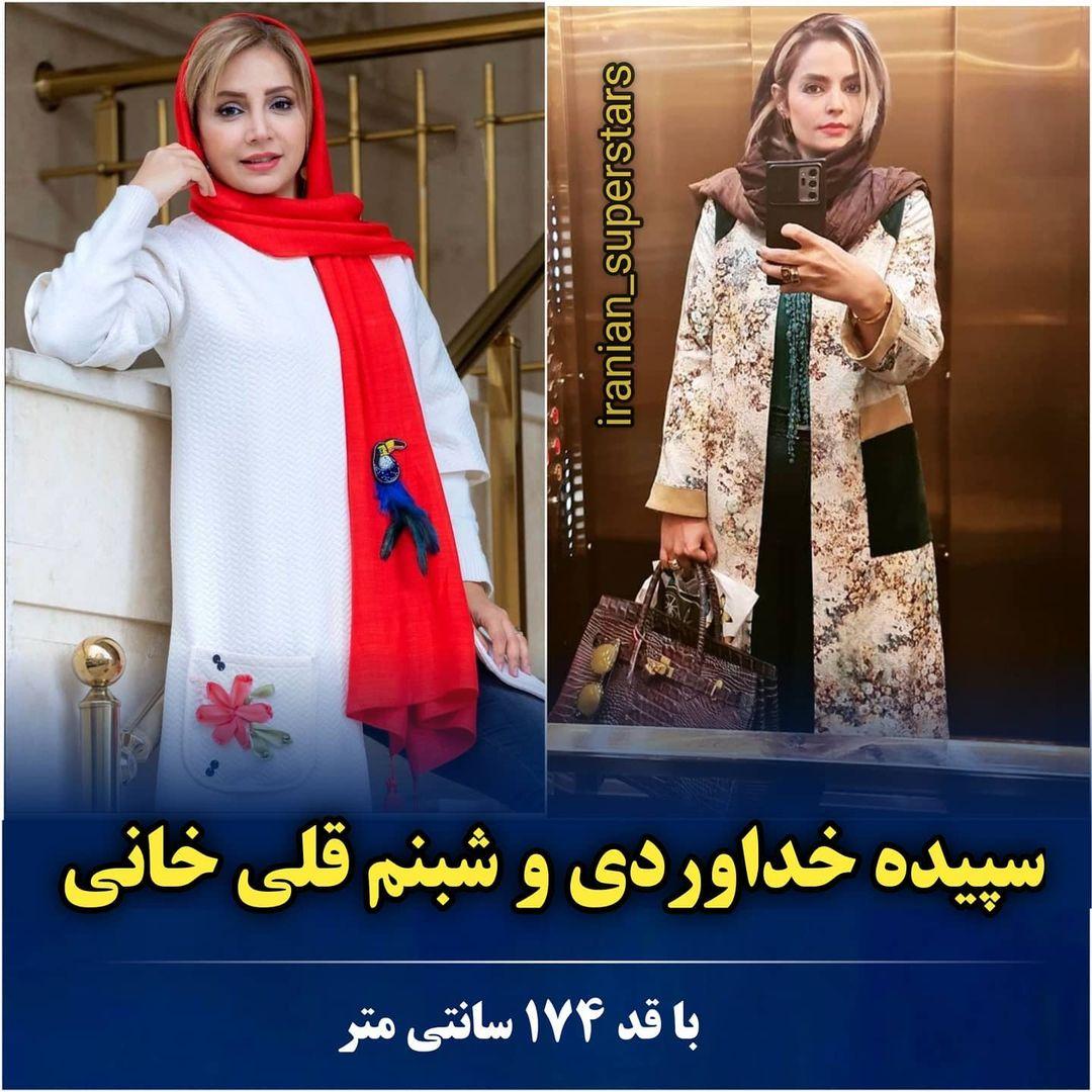 iranian_superstars_1626167754_6