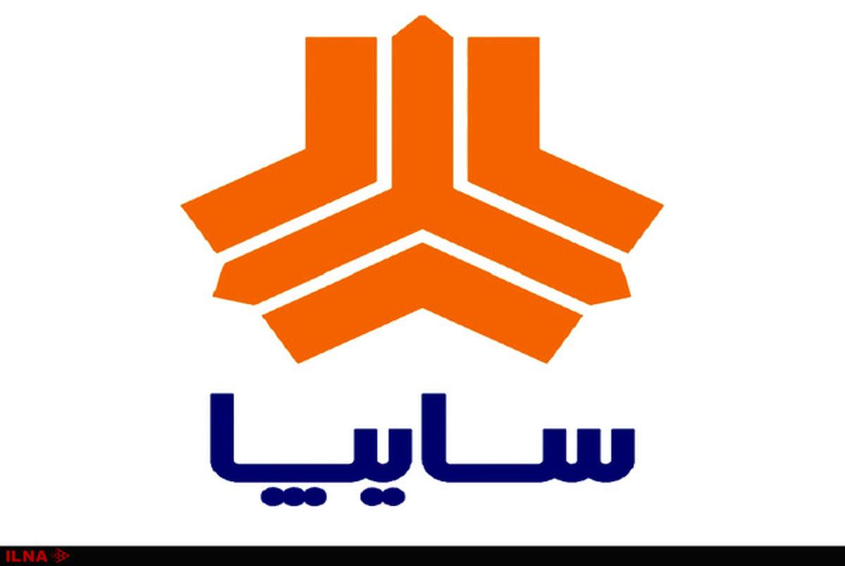 قیمت خودروهای سایپا امروز چهارشنبه 29 بهمن 99