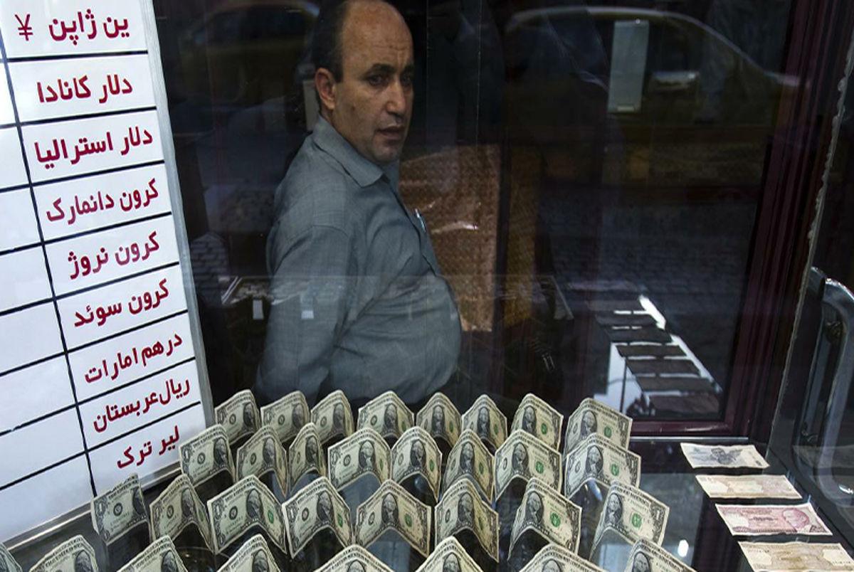 نرخ ارز و قیمت دلار امروز پنجشنبه 12 فروردین 1400 در صرافی ملی