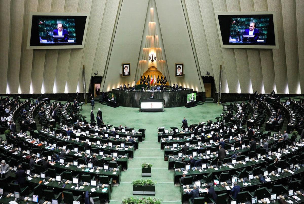 مجلس و دولت ایران