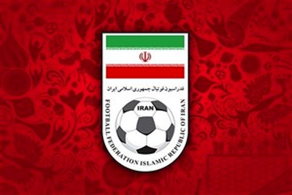 پایان کار آقای خزانهدار در فدراسیون فوتبال