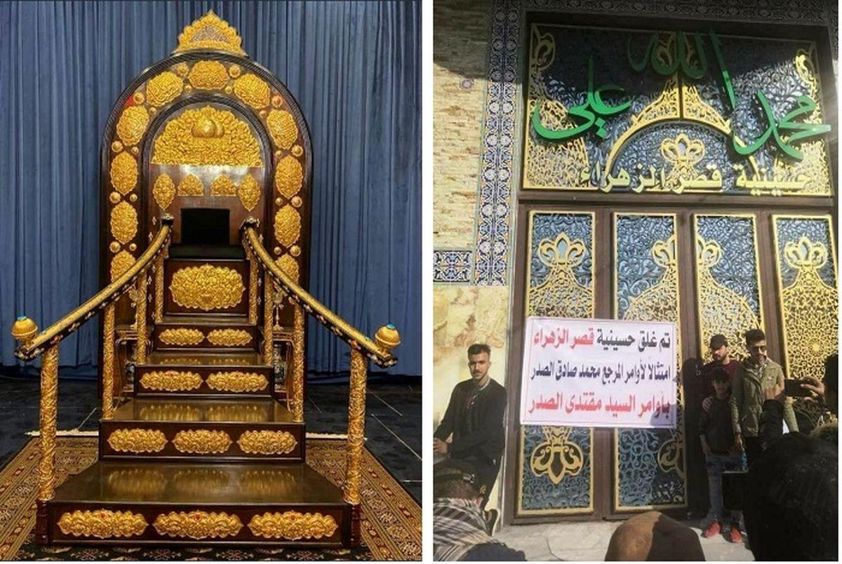 (عکس) ماجرای افتتاح منبر طلا در حسینیه ای در عراق!