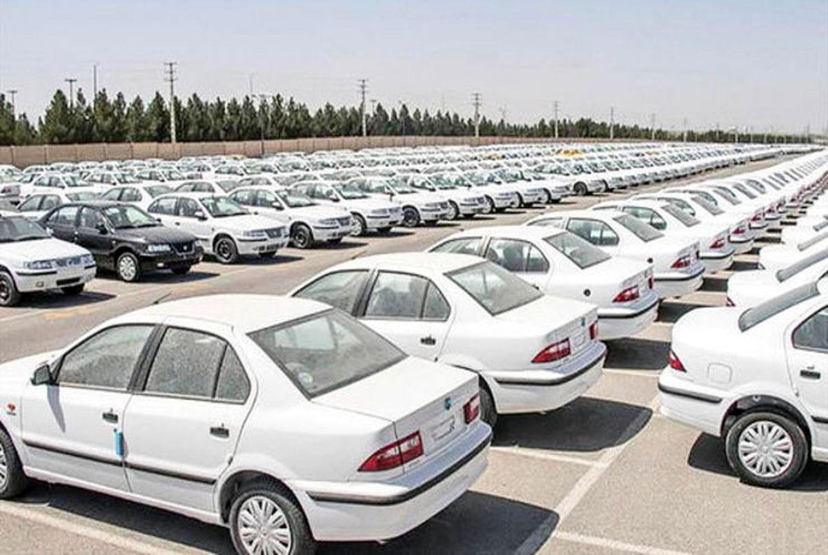 قیمت انواع خودرو امروز دوشنبه 27 بهمن 99
