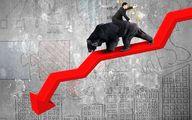 روند بازار سرمایه صعودی می شود؟
