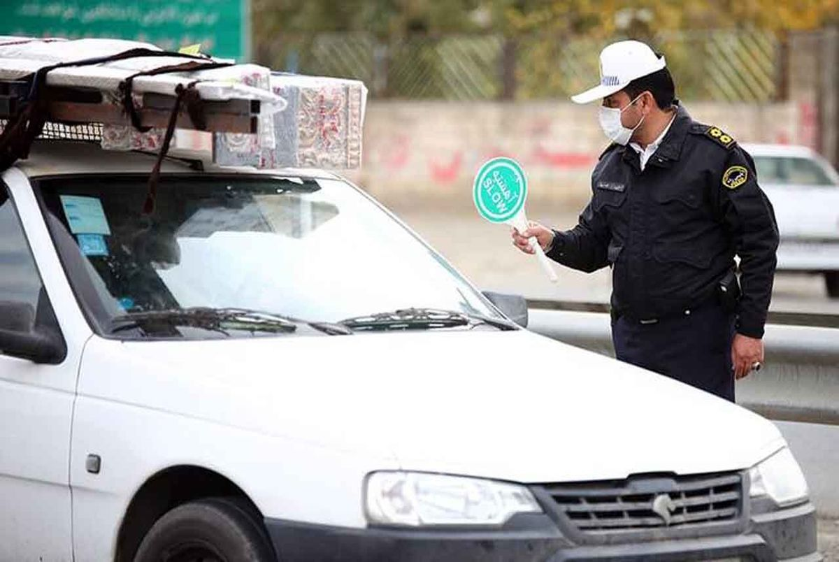 moi.ir راهنمای ثبت نام سامانه تردد بین شهری