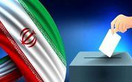 نتایج نهایی انتخابات شورای شهر زابل خرداد 1400