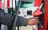 بنزین 11 هزار تومان؛ یارانه 2 میلیون!