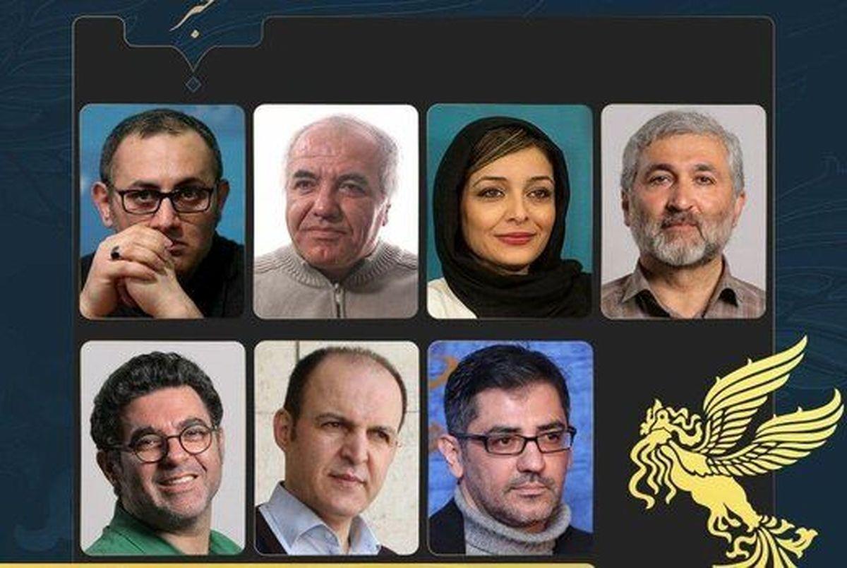 داوران جشنواره فیلم فجر معرفی شدند