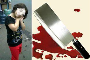 پدر سنگدل تهرانی دختر 7 ساله اش را با ساطور کُشت و تکه تکه کرد!