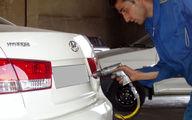 حذف مراکز تعویض پلاک از چرخه انتقال خودرو