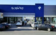 قیمت محصولات ایران خودرو میخکوب شد