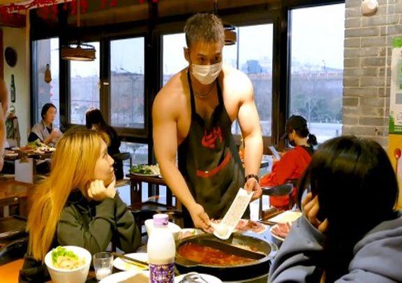 جذب مشتری رستوران با پیشخدمت های برهنه!