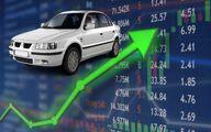 ایرادات عرضه خودرو در بورس کالا
