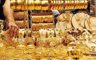 قیمت طلا و سکه امروز یکشنبه 12 اردیبهشت 1400