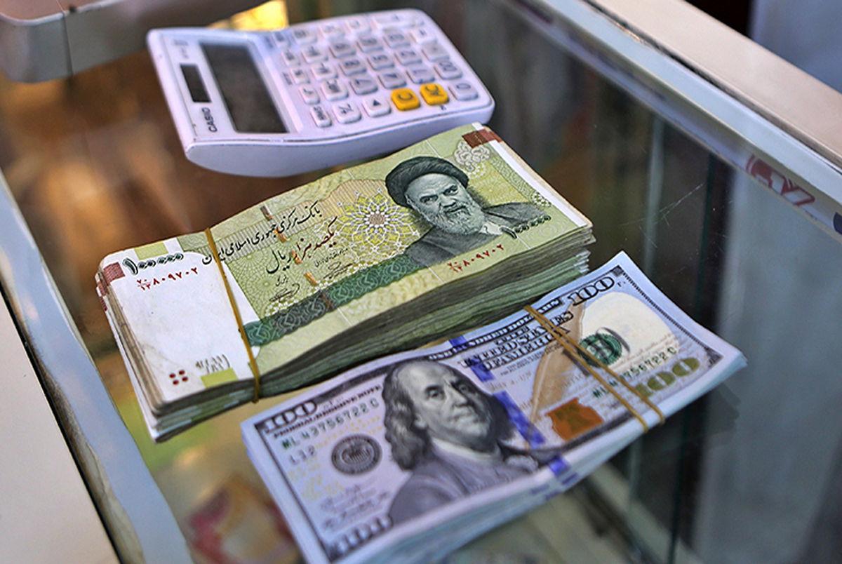 قیمت دلار و یورو در صرافی ملی؛ امروز سه شنبه 17 فروردین 1400
