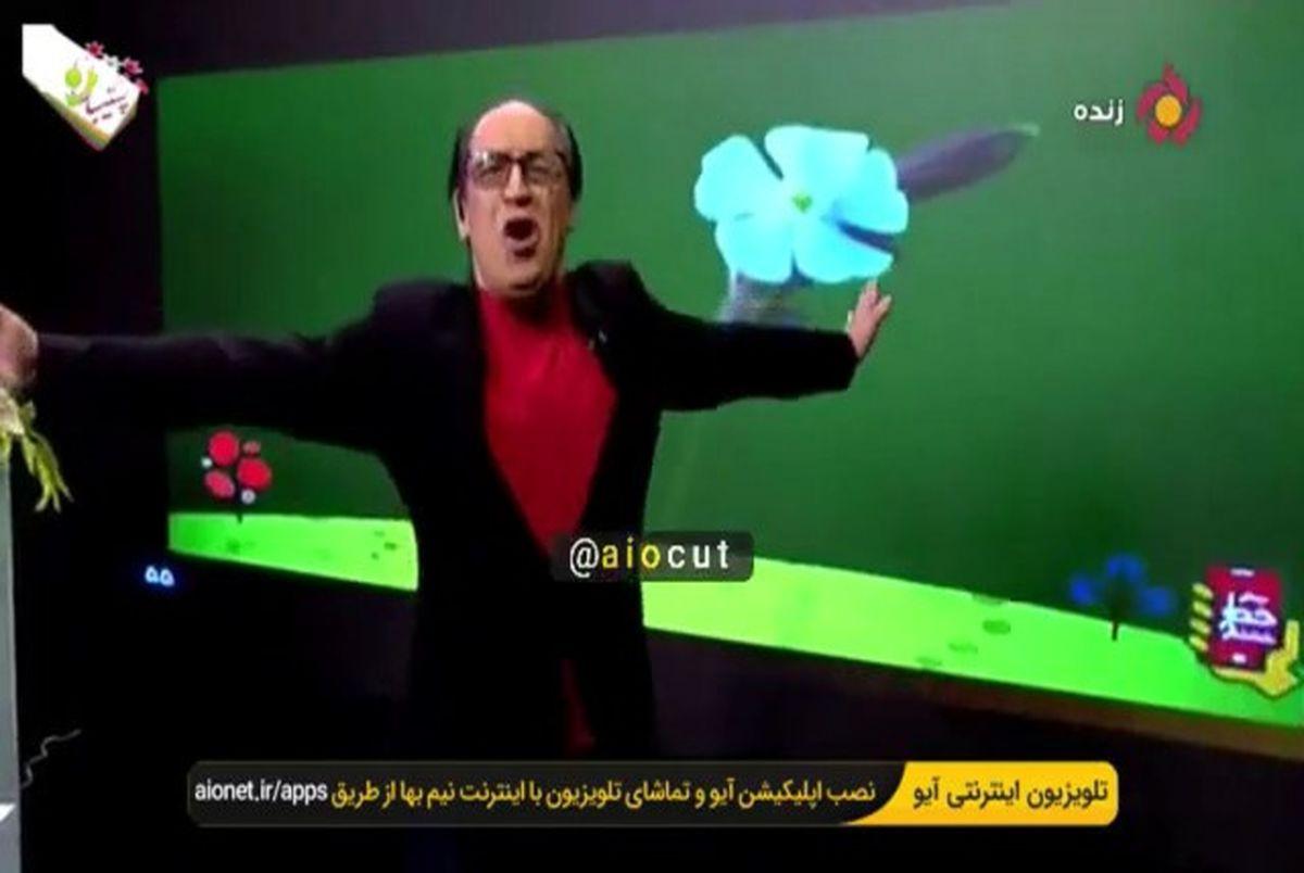 (ویدیو) رقص بهمن هاشمی با آهنگ چاوشی روی آنتن زنده!