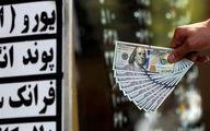 قیمت دلار، یورو، پوند امروز دوشنبه 16 فروردین 1400