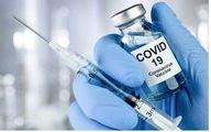 آیا واکسیناسیون کرونا در ایران پولی میشود؟