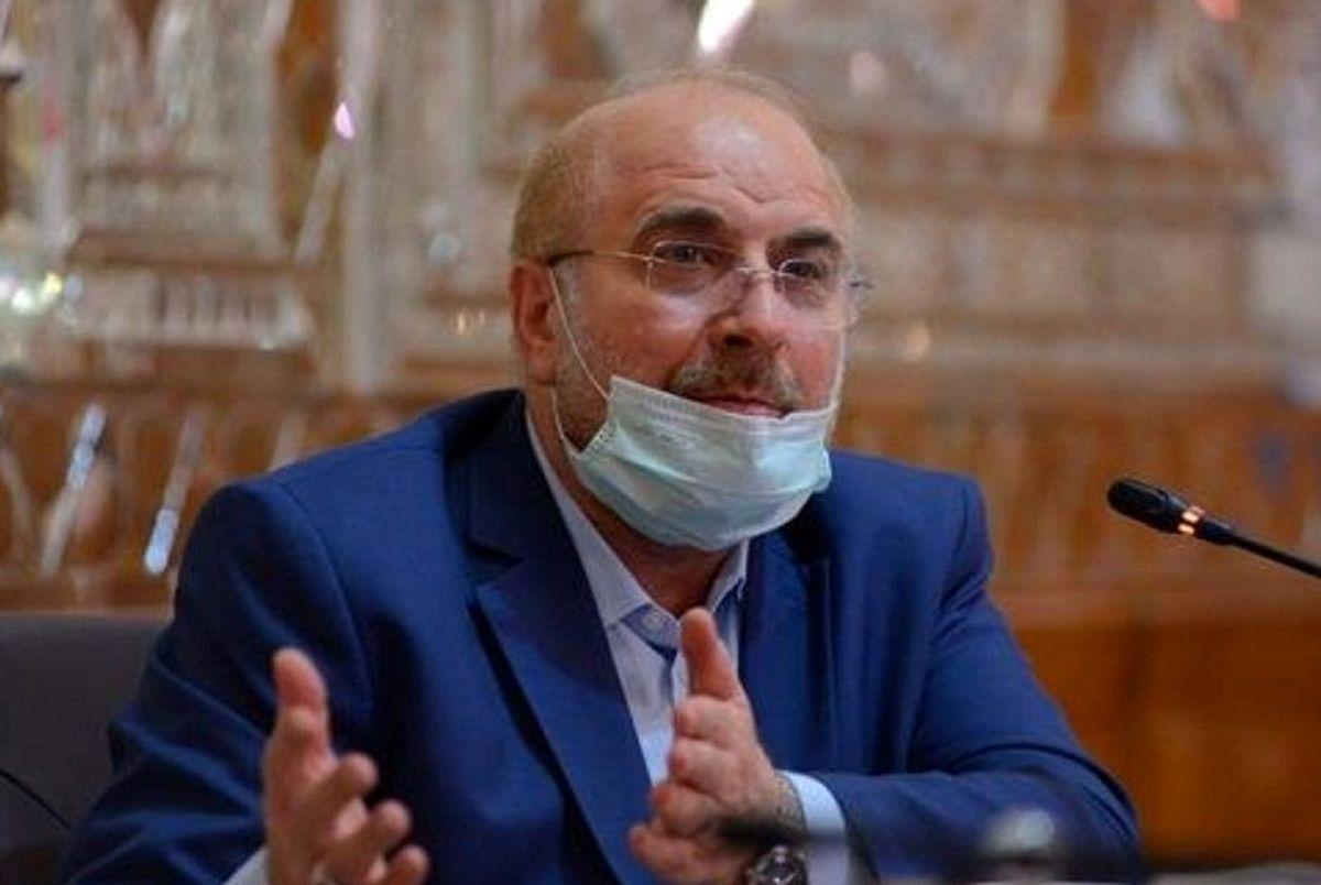محمدباقر قالیباف رئیس مجلس