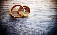 شرایط عجیب پرداخت وام ازدواج؛ کارت یارانه ۱۶ نفر را بیاورید!