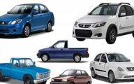 قیمت جدید خودروها در بازار تهران