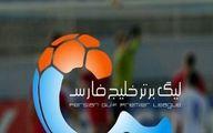 مهدی: امیدوارم لیگ برتر را تا نیمه مرداد تمام کنیم