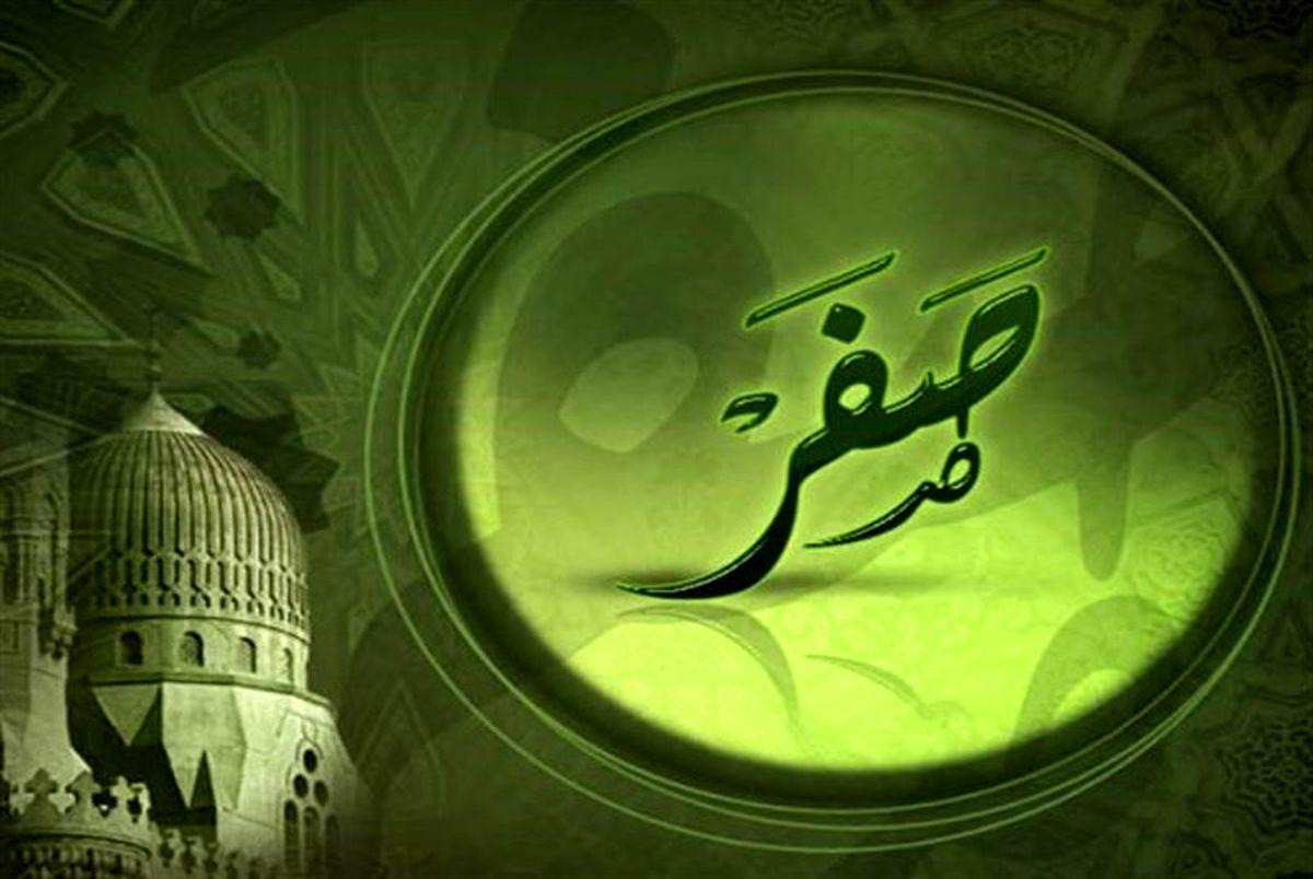 اعمال شب و روز 28 صفر؛ رحلت پیامبر اکرم و شهادت امام حسن (ع)