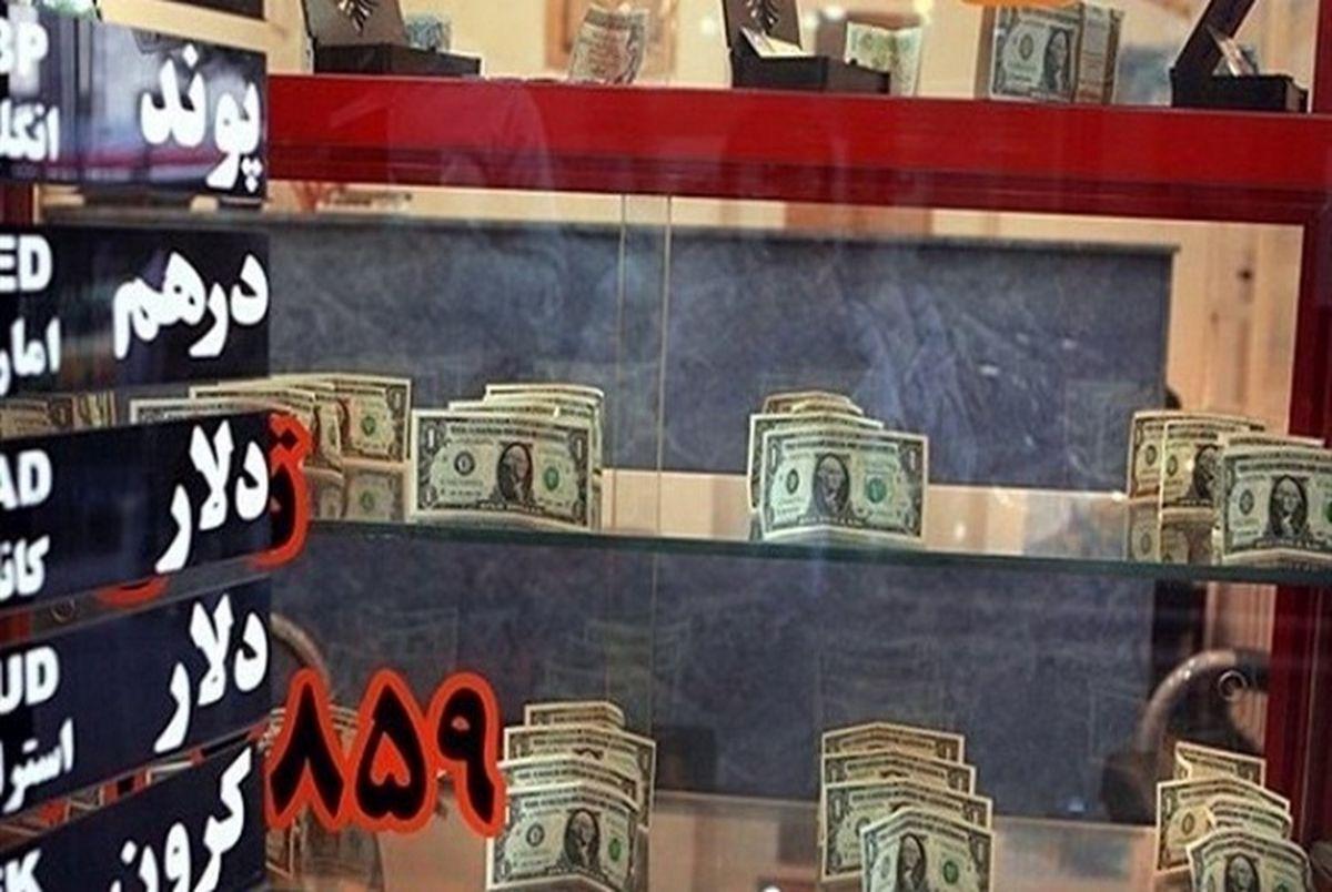 قیمت دلار و یورو در صرافی ملی شنبه 14 فروردین