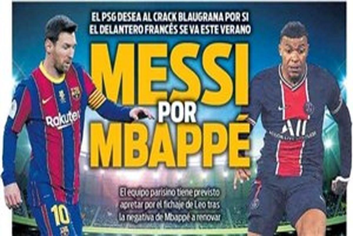 PSG امباپه را بفروشد، مسی را میخرد
