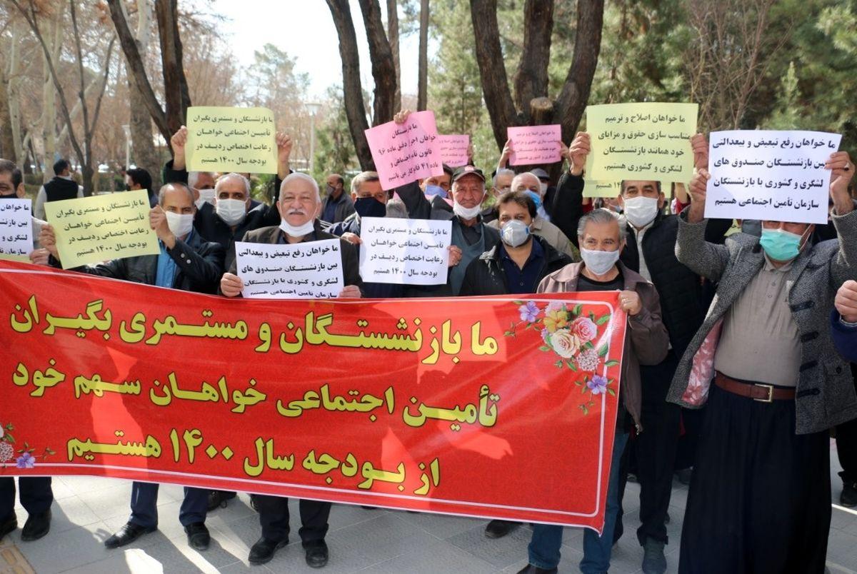 نتیجه تجمع و اعتراض بازنشستگان تامین اجتماعی در اصفهان چه شد؟