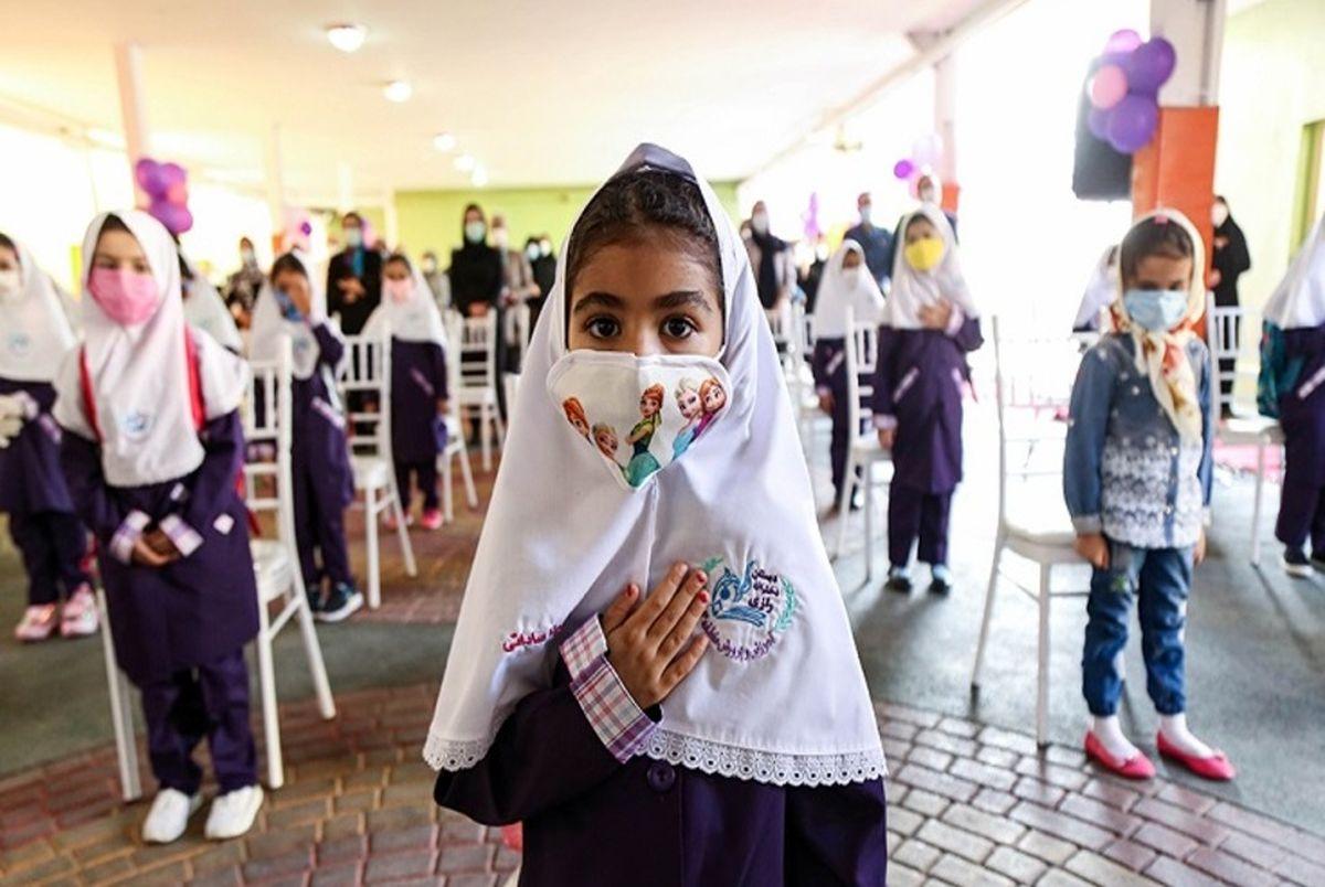 بازگشایی مدارس از بهمن ماه چقدر جدی است؟