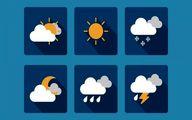 پیش بینی هواشناسی امروز یکشنبه 12 اردیبهشت / هشدار بارش باران