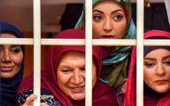 تماشای آنلاین قسمت 7 هفتم سریال زن زندگی مرد زندگی