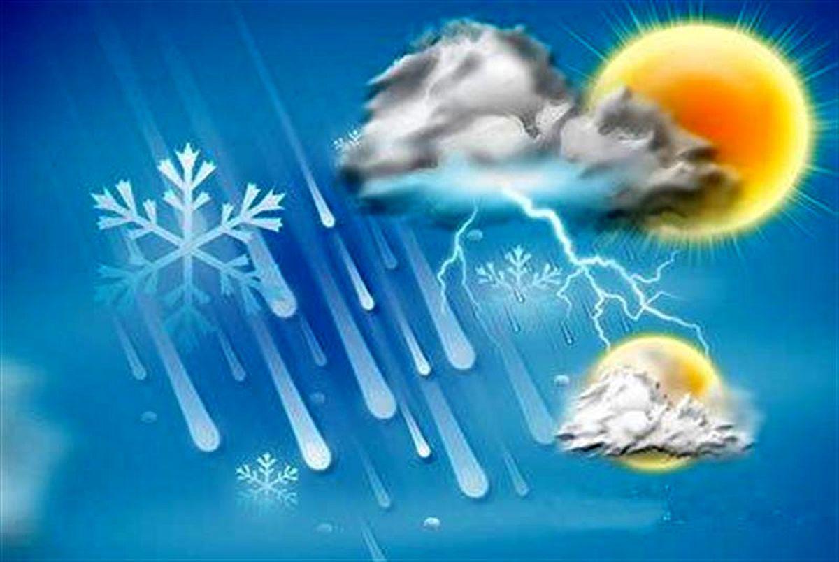 پیش بینی هواشناسی امروز 4 اسفند/ ورود سامانه بارشی