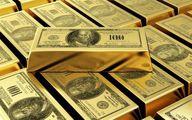 قیمت طلا و سکه امروز پنجشنبه 26 فروردین 1400