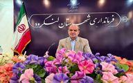 نتایج نهایی انتخابات شورای شهر لنگرود خرداد 1400