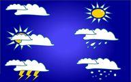پیش بینی هواشناسی امروز چهارشنبه 15 اردیبهشت / بارش باران و وزش باد شدید