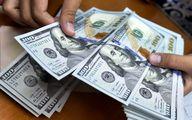 قیمت دلار، یورو، پوند امروز پنجشنبه 2 اردیبهشت 1400