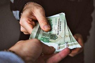 در تیر ماه منتظر این 4 واریزیهای نقدی باشید؟