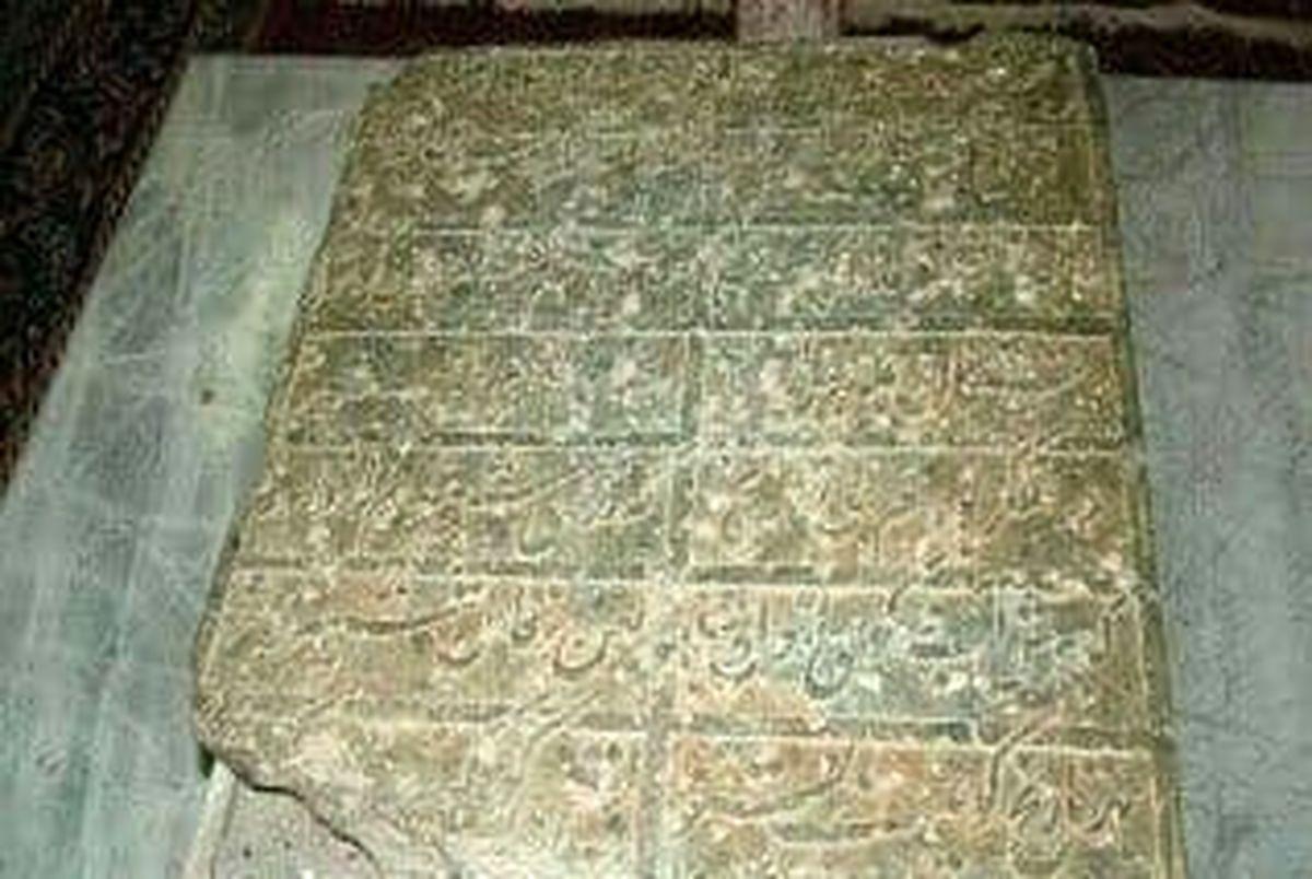 تصاویر زیبا از سنگ قبر امیر کبیر در حرم امام حسین در کربلا