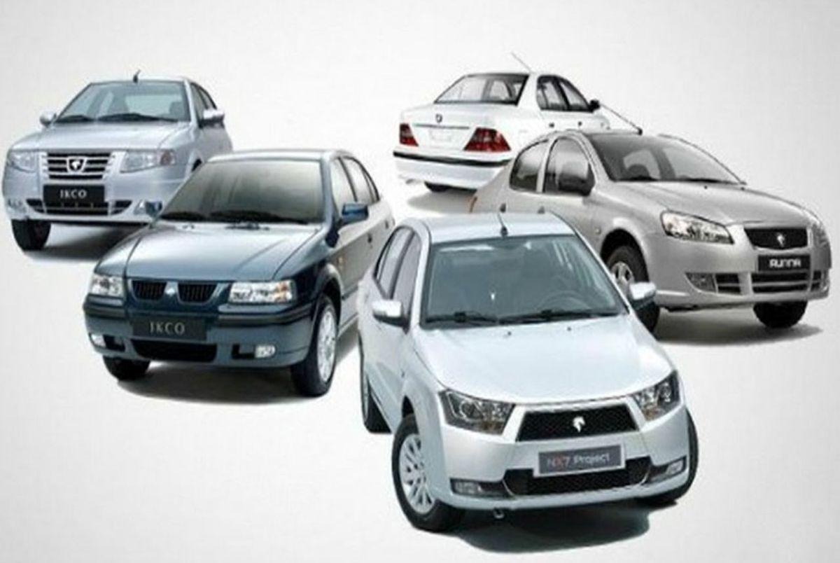 ظرفیت محصولات ایران خودرو در طرح پیش فروش چقدر بود؟